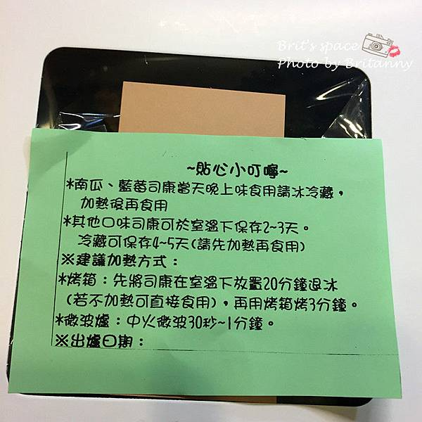 IMG_8058_副本.jpg