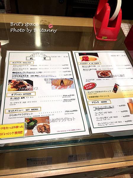 IMG_5778_副本.jpg