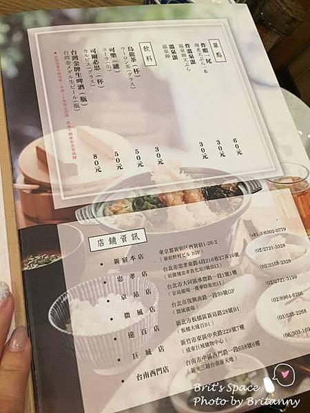 IMG_7900_副本.jpg