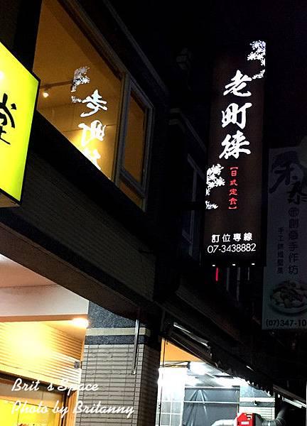 IMG_8198_副本.jpg