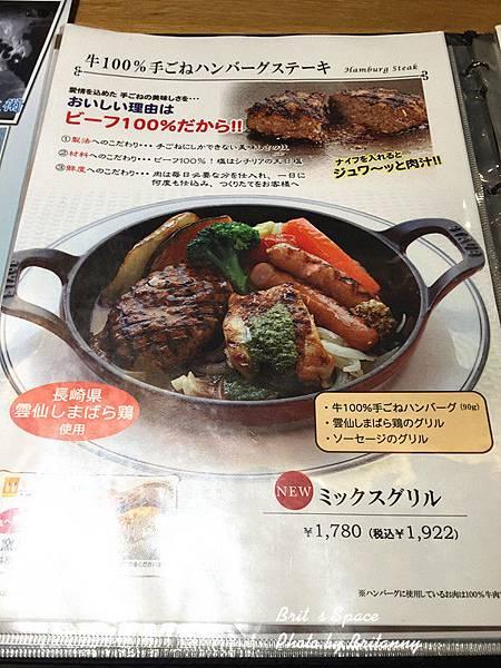 IMG_6002_副本.jpg