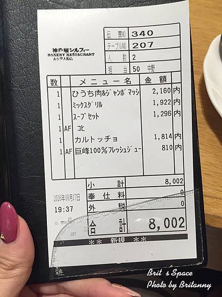 IMG_6040_副本.jpg