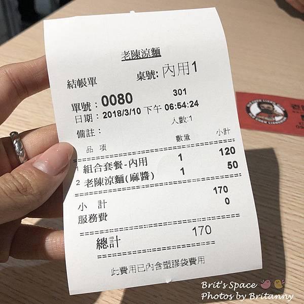 IMG_6432_副本.jpg