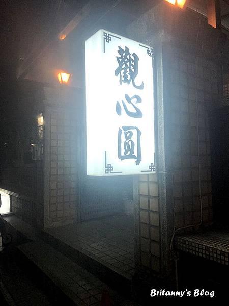 IMG_9347_副本.jpg