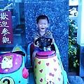 image20110927_114901.jpg