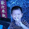image20110927_114913.jpg