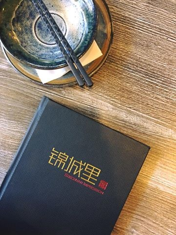 Tustin>道地的四川料理-錦城里Sichuan Impression @ BJ's Diary