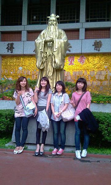 第一次看學妹們在孔子前拍照