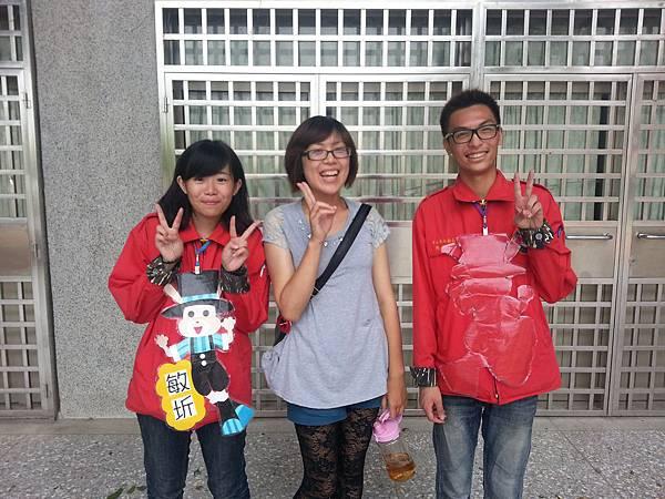 2013-07-12_151956 (2).jpg