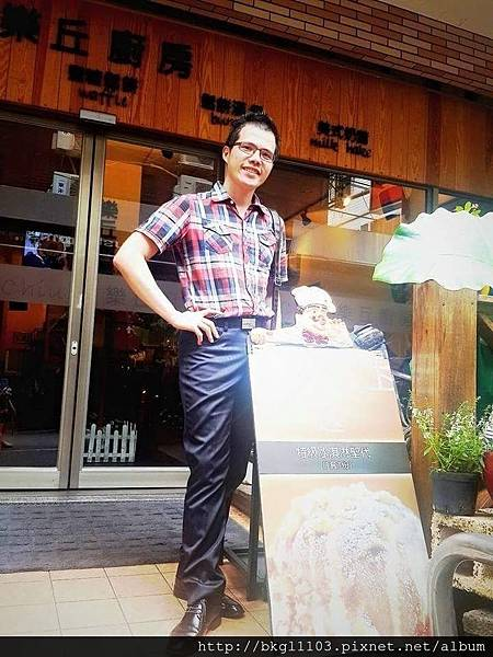 01-樂丘廚房.jpg