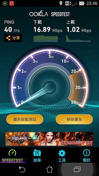 Screenshot_2014-11-07-23-46-50_調整大小