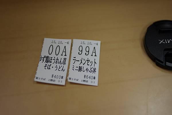 P1000479.JPG
