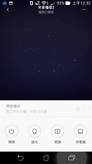 Screenshot_2016-07-16-00-32-13_調整大小.jpg