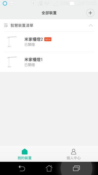 Screenshot_2016-07-16-00-22-29_調整大小.jpg