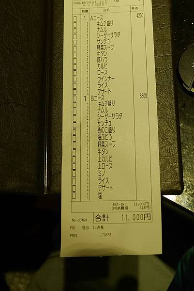 P1020042_調整大小.JPG