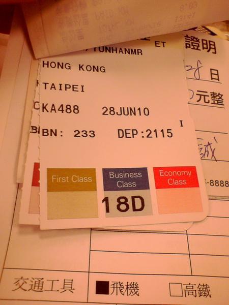 Photo_0001-1.jpg