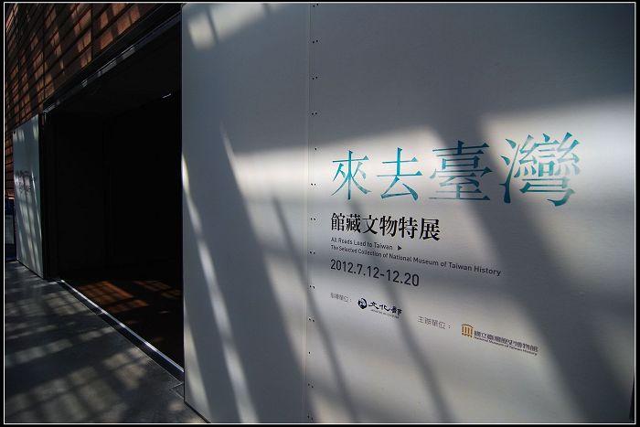 DSC_8681