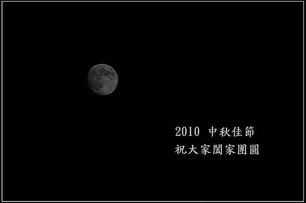 DSC_9221.jpg