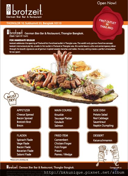 PR BKK__foodjpg