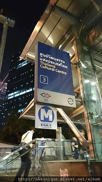 thailand exit 3