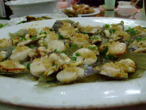 seafood 17