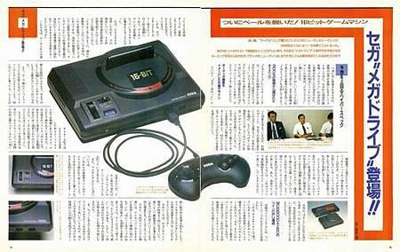 BEEP!雜誌198811號.jpg