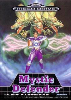 mystic_defender_kujaku-ou_2_geneijou_megadrive_gamerip_6406.jpg