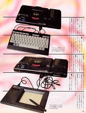 MD_Accessories1sm.jpg