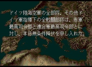 大戰略 -德意志電擊作戰07.jpg