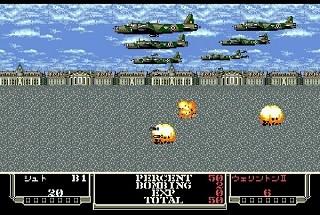 大戰略 -德意志電擊作戰02.jpg