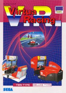 virtua raceing AC cm 02.png