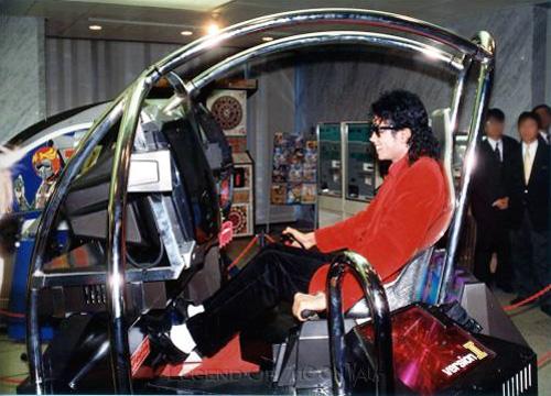 MJ moonwalker cm 03.jpg
