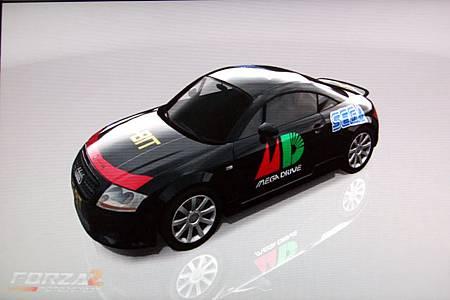 MD car.jpg
