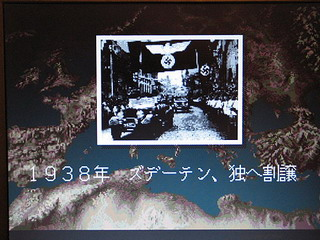 大戰略 歷史事件02.jpg
