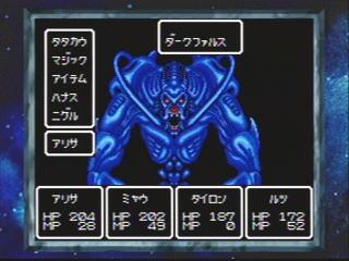 Phantasy Star  02.jpg