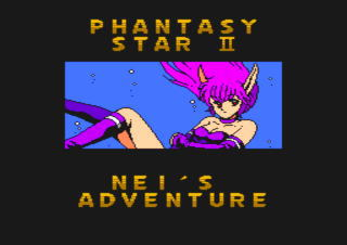 Phantasy Star  net 00.jpg