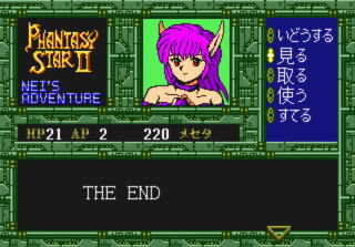 Phantasy Star  net 01.jpg