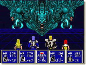 Phantasy Star II 02.jpg