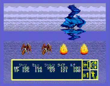 Phantasy Star III 03.jpg