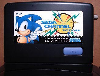Sega channel 00.jpg