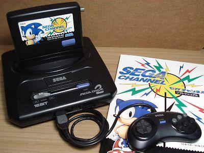 Sega channel 01.jpg