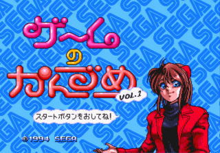 ゲーム図書館 01.jpg