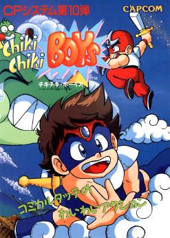 ChikiChikiBoys Ac cm.png