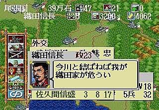 天下布武01.jpg