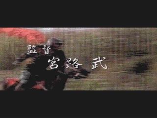 天下布武 01.jpg