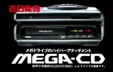 Mega-CD cm.jpg