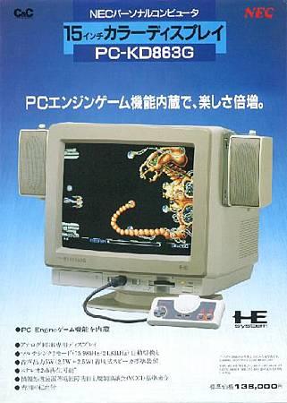 PCE pc.jpg
