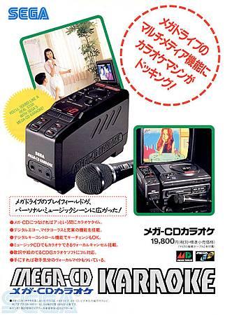 mega-cd karaoke.jpg