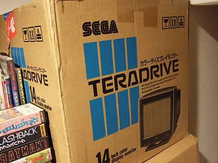 TeraDrive box