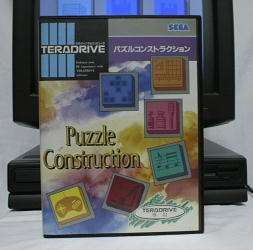 TeraDrive唯一專用軟體パズルコンストラクション